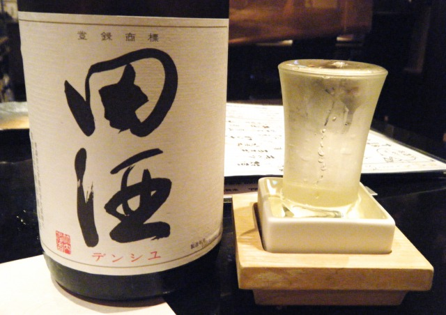 Five Select Regional Sake From Tohoku