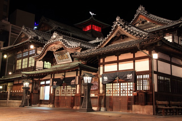 Know This to Fully Enjoy Your Trip! Basic Information About Shikoku