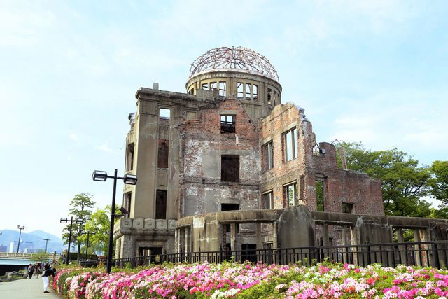 Hiroshima Peace Memorial Park and the Atomic Bomb Dome