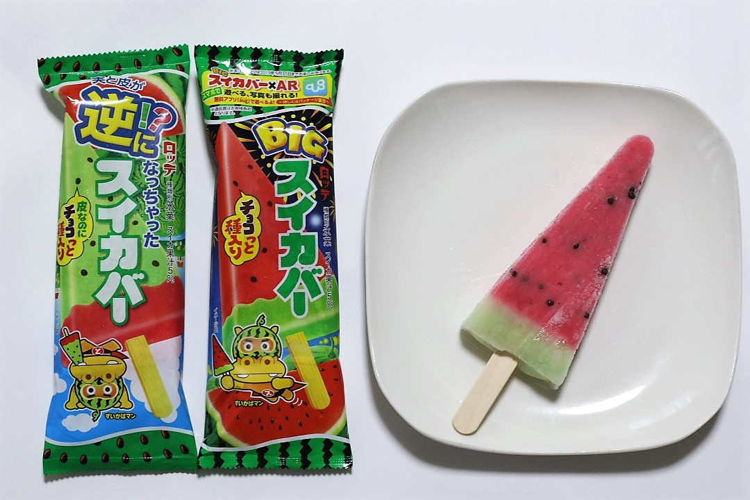10 Must Eat Convenience Store Ice Creams In Japan From Old Classics To Limited Seasonal Offers