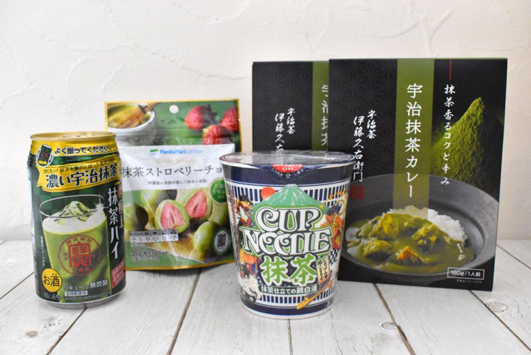Matcha Curry from Kyoto and Matcha Beer from Tokyo?! 5 Slightly Unusual Matcha Dishes in Japan