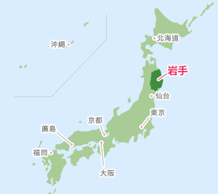 iwate