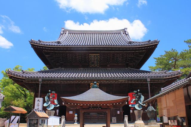 Get Energized at Five Select Power Spots in Shikoku