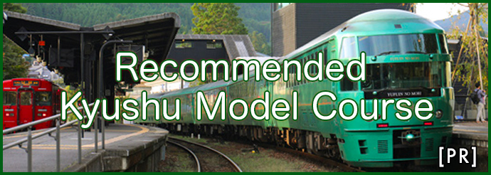 Recommended Kyushu Model Course