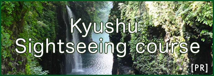 Kyushu Sightseeing Course