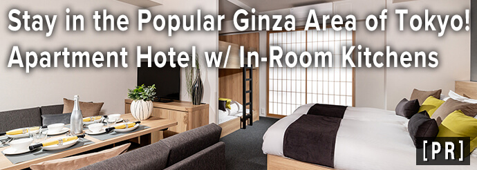 APARTMENT HOTEL MIMARU: A Spacious, Relaxing Stay in Central Tokyo