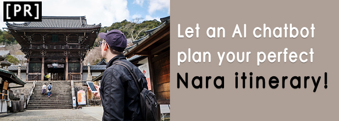 Let an AI chatbot plan your perfect Nara itinerary!