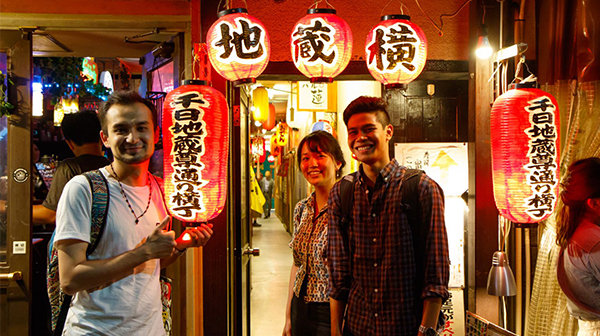 Discover the city's hidden nightlife in Osaka